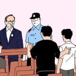 "MB 집사 김백준 ""다들 돈 냄새는 금방 맡는다"""