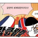 본격 시사인 만화 - 신중세
