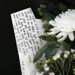택배 물류센터 '알바생'의 황망한 죽음