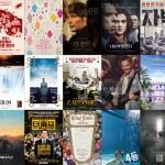 <시사IN> 영화제, 오늘 티켓 오픈