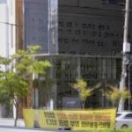 '신뢰 절벽'에 선 대법원