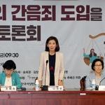 국회로 이어진 '비동의간음죄' 논란