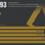 [그래픽 뉴스] 반려동물, 사지 말고 입양하세요