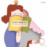 [카드뉴스] 명절 후, 당신을 위한 '책 처방'