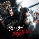 넷마블, 대작 모바일 MMORPG '블레이드&소울 레볼루션'