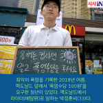 [카드뉴스] '배달 라이더여, 접속하라'