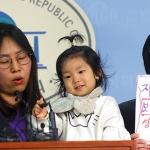 자유한국당으로 튀는 사립유치원 불똥