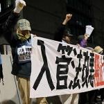 일본이 이민국가 된다? 뭘 모르는 소리!