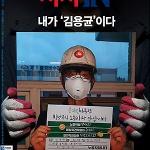 시사IN 제588호 - 내가 '김용균'이다