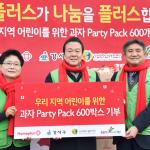 홈플러스 송년회 대신 전국 자원봉사 실시