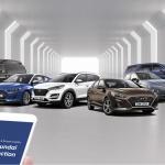 현대자동차, 구독형 프로그램  '현대 셀렉션' 서비스 개시