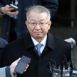 [시사IN] 기자들의 시선 - 양승태 전 대법원장 구속