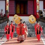 일본 아닌 일본, 류큐 왕국의 수난