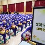 [시사IN] 기자들의 시선 - 단원고 졸업식