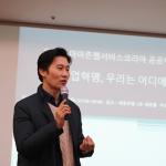 """세종대·세종연구원,세종포럼 공동 주최 """"4차 산업혁명,우리는 어디에 있나?"""""""