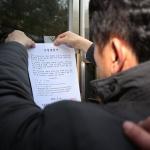 <시사IN> 기자들의 시선 - 한유총 '개학 연기 투쟁'
