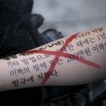 '낙태죄' 폐지로 여성의 몸 잠금 해제