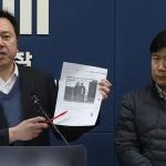 6년만에 드러난 '유우성 간첩 조작 사건' 진실