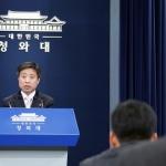 문정인 특보가 제안하는 북미 협상 해법