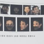 이해 불가한 검찰의 김학의 불기소 결정문