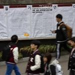 '강사법'이 한국 사회에 던진 질문