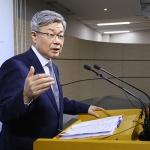 ILO 비준이 전교조에 미치는 영향