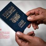 난관의 연속 예멘 난민 취재