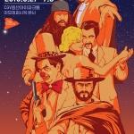 아모레퍼시픽, 미쟝센 단편영화제 18년째 후원