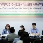 기자들의 시선 - 세계 난민의 날