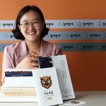 '백년하청' 검찰 개혁 '두눈부릅' 법원 감시
