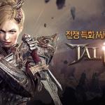 글로벌히트MMORPG'탈리온(Talion)' 한국과 중남미 지역 구글 플레이와 애플 앱스토어에 출시