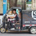 중국 택배시장 '빛의 속도'로 질주