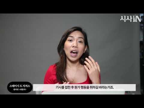 필리핀에서 가장 영향력 있는 온라인 매체는?
