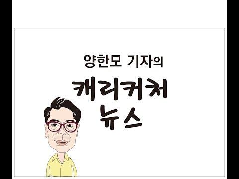 이 주의 말말말 - '법관 탄핵' 발의한 박주민 의원의 말